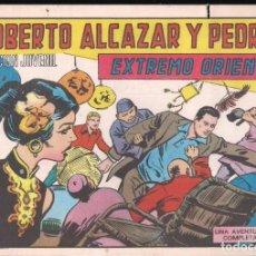 Tebeos: ROBERTO ALCAZAR Y PEDRIN Nº 1193: EXTREMO ORIENTE. Lote 227488840