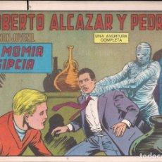 Tebeos: ROBERTO ALCAZAR Y PEDRIN Nº 1195: LA MOMIA EGIPCIA. Lote 227489165