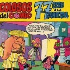 Tebeos: COLOSOS DEL CÓMIC- Nº 4 -7-7 CERO A LA IZQUIERDA-AMARILLO LIMÓN-ROJAS DE LA CÁMARA-1972-LEA-4101. Lote 227598545