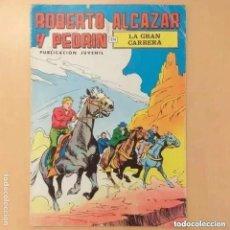 Tebeos: ROBERTO ALCAZAR Y PEDRIN - LA GRAN CARRERA. VALENCIANA. NUM 47. Lote 227966890