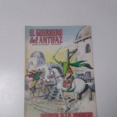 Tebeos: EL GUERRERO DEL ANTIFAZ 152 DE NÚMERO EDIVAL 1975. Lote 228507115