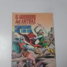 Tebeos: EL GUERRERO DEL ANTIFAZ 148 DE NÚMERO EDIVAL 1975. Lote 228508240