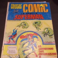 Tebeos: COLOSOS DEL COMIC LA FAMILIA SUPERMAN Nº 11ED. VALENCIANA 1979. Lote 229386045
