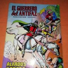 Tebeos: EL GUERRERO DEL ANTIFAZ. Nº 21 . ALIADOS CONTRA OLIAN. EDITORIAL VALENCIANA. 1972. Lote 229489815