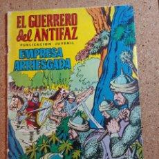 Tebeos: COMIC DEL GUERRERO DEL ANTIFAZ EN EMPRESA ARRIESGADA DEL AÑO 1972 Nº 22. Lote 229509050