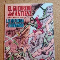 Tebeos: COMIC DEL GUERRERO DEL ANTIFAZ EN LA DEFENSA DE FERNANDO DEL AÑO 1973 Nº 32. Lote 229510640
