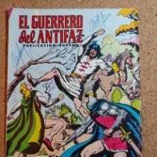 Tebeos: COMIC DEL GUERRERO DEL ANTIFAZ EN LA MONTAÑA DE LOS DOCE CIRCULOS DEL AÑO 1977 Nº 286. Lote 229511660
