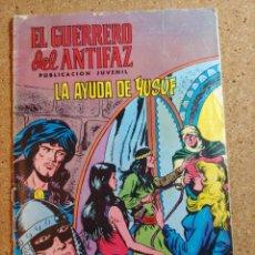 Tebeos: COMIC DEL GUERRERO DEL ANTIFAZ EN LA AYUDA DE YUSUF DEL AÑO 1973 Nº 38. Lote 229512305
