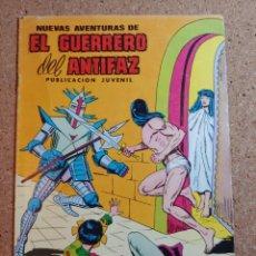 Tebeos: COMIC DEL GUERRERO DEL ANTIFAZ EN ILUSIONES ROTAS DEL AÑO 1979 Nº 21. Lote 229512640