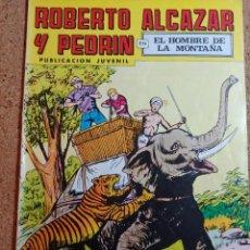 Tebeos: COMIC DE ROBERTO ALCAZAR Y PEDRIN EN EL HOMBRE DE LA MONTAÑA Nº 128. Lote 229816410