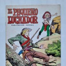 Tebeos: EL PEQUEÑO LUCHADOR Nº 12 TERRIBLE AMENAZA EDI. VALENCIANA. Lote 243362330