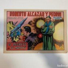Tebeos: ROBERTO ALCAZAR Y PEDRIN. EL REGRESO DE FU MANCHÚ - Nº 1083. EDIVAL. 1973. Lote 235270460