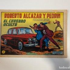 Tebeos: ROBERTO ALCAZAR Y PEDRIN. EL CEREBRO OCULTO - Nº 982. EDITORA VALENCIANA. 1971. Lote 235271560