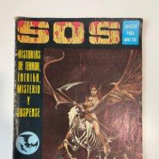 Tebeos: SOS. HISTORIAS DE TERROR, INTRIGA, MISTERIO Y SUSPENSE. AÑO I. Nº 2. EDIVAL. 1975. Lote 235284520