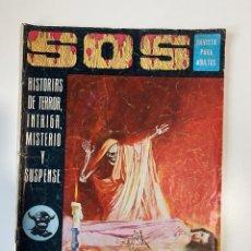 Tebeos: SOS. HISTORIAS DE TERROR, INTRIGA, MISTERIO Y SUSPENSE. AÑO I. Nº 15. EDIVAL. 1975. Lote 235284765