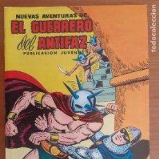 Tebeos: EL GUERRERO DEL ANTIFAZ Nº 92. 3ª ÉPOCA. VALENCIANA 1980. MUY BUENO. Lote 235536555