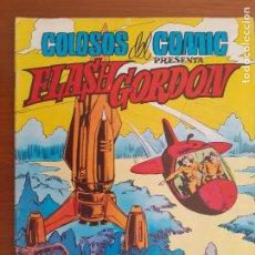 Tebeos: COLOSOS DEL COMIC. FLASH GORDON Nº 11. VALENCIANA 1980. BUENO. Lote 235538965