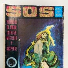Tebeos: SOS. HISTORIAS DE TERROR, INTRIGA, MISTERIO Y SUSPENSE. AÑO I. Nº 5. EDIVAL. 1975. Lote 236214905