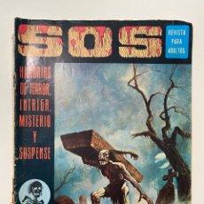 Tebeos: SOS. HISTORIAS DE TERROR, INTRIGA, MISTERIO Y SUSPENSE. AÑO I. Nº 19. EDIVAL. 1975. Lote 258193460
