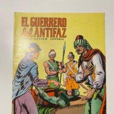 Tebeos: EL GUERRERO DEL ANTIFAZ. Nº 125 - SANGRE EN EL JARDIN. EDITORA VALENCIANA, 1974. Lote 236220610