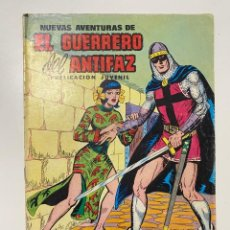Tebeos: EL GUERRERO DEL ANTIFAZ. Nº 41 - LOS SÓTANOS DEL PALACIO. EDITORA VALENCIANA, 1973. Lote 236220805