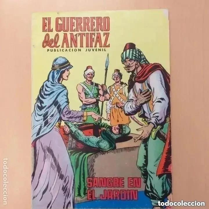 EL GUERRERO DEL ANTIFAZ - SANGRE EN EL JARDIN. VALENCIANA. NUM 125 (Tebeos y Comics - Valenciana - Guerrero del Antifaz)