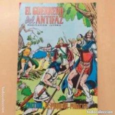 Tebeos: EL GUERRERO DEL ANTIFAZ - ZALTON, EL PEQUEÑO PRINCIPE. VALENCIANA. NUM 288. Lote 236498295