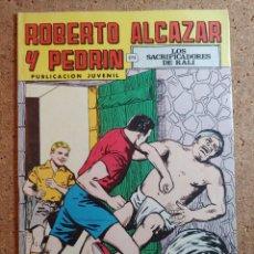 Giornalini: COMIC DE ROBERTO ALCAZAR Y PEDRIN EN LOS SACRIFICADORES DE KALI Nº 80. Lote 237718420