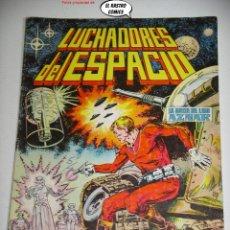 Livros de Banda Desenhada: LUCHADORES DEL ESPACIO Nº 7, ED. VALENCIANA, LA SAGA DE LOS AZNAR. Lote 238053235