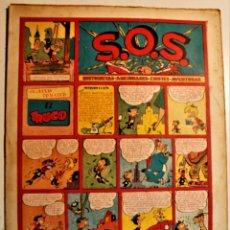 """Tebeos: S,O,S. DE EDITORIAL VALENCIANA 1951, NÚMERO 60, ORIGINAL """" EL TRUCO """". Lote 239539975"""