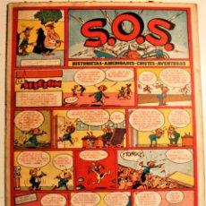 """Tebeos: S,O,S. DE EDITORIAL VALENCIANA 1951, NÚMERO 64, ORIGINAL """" LA AFICIÓN """". Lote 239540230"""