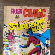 Tebeos: COLOSOS DEL COMIC. SUPERSONIC MAN. Nº 35- ¡GUERRA DE PLANETAS! EDITORA VALENCIANA. Lote 239553740