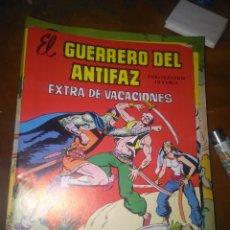 Tebeos: COMICS GUERRERO DE ANTIFAZ EXTRA DE VACACIONES 1977. Lote 239890940