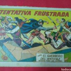 Tebeos: GUERRERO ANTIFAZ 529. ORIGINAL 1944. Lote 242010865