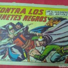 Tebeos: GUERRERO ANTIFAZ. 582. ORIGINAL AÑO 1944. Lote 242011965