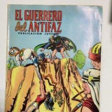 Giornalini: EL GUERRERO DEL ANTIFAZ. Nº 225 - LOS AMIGOS DESAPARECIDOS. EDITORA VALENCIANA.. Lote 242097235
