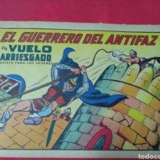 Tebeos: GUERRERO ANTIFAZ. 631. ORIGINAL. AÑO 1944. Lote 242186580