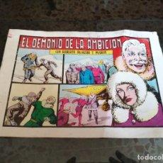 Tebeos: ROBERTO ALCÁZAR Y PEDRIN - EL DEMONIO DE LA AMBICIÓN. Lote 242316250