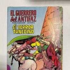 Tebeos: EL GUERRERO DEL ANTIFAZ. SOLO LAS PORTADAS. DEL Nº 42 AL 58. VER FOTOS. Lote 243573565