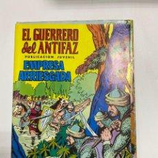 Tebeos: EL GUERRERO DEL ANTIFAZ. SOLO LAS PORTADAS. DEL Nº 13 AL 22. VER FOTOS. Lote 243573815