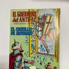 Tebeos: EL GUERRERO DEL ANTIFAZ. SOLO LAS PORTADAS. DEL Nº 1 AL 12. VER FOTOS. Lote 243574250