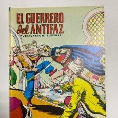 Tebeos: EL GUERRERO DEL ANTIFAZ. Nº 330 - EL PALACIO PELIGROSO. EDITORA VALENCIANA.. Lote 243769665