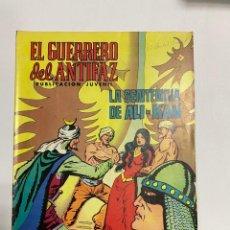 Tebeos: EL GUERRERO DEL ANTIFAZ. Nº 101 - LA SENTENCIA DE ALI-KAN. EDITORA VALENCIANA.. Lote 243770100