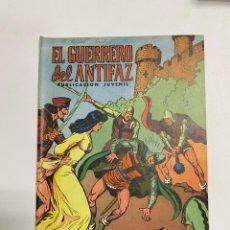 Tebeos: EL GUERRERO DEL ANTIFAZ. Nº 120 - ABUL CHUMALIN. EDITORA VALENCIANA.. Lote 243770355
