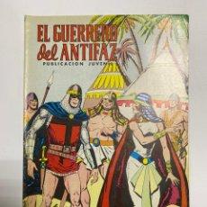 Tebeos: EL GUERRERO DEL ANTIFAZ. Nº 308 - ACUSADO DE TRAICION. EDITORA VALENCIANA.. Lote 243795020