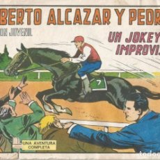 Tebeos: ROBERTO ALCÁZAR Y PEDRÍN Nº 1217 ORIGINAL. 6 PTAS. RAZONABLE BUEN ESTADO. Lote 243885575