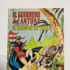 Tebeos: EL GUERRERO DEL ANTIFAZ. Nº 260 - EL DRAGON DE JADE. EDITORA VALENCIANA.. Lote 244007680