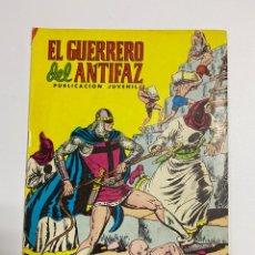 Tebeos: EL GUERRERO DEL ANTIFAZ. Nº 287 - LOCURA PELIGROSA. EDITORA VALENCIANA.. Lote 244007830