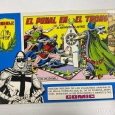 Tebeos: EL GUERRERO DEL ANTIFAZ. Nº 67 - EL PUÑAL EN EL TRONO. EDITORA VALENCIANA.. Lote 244495335