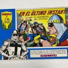 Tebeos: EL GUERRERO DEL ANTIFAZ. Nº 86 - EN EL ÚLTIMO INSTANTE. EDITORA VALENCIANA.. Lote 244496505